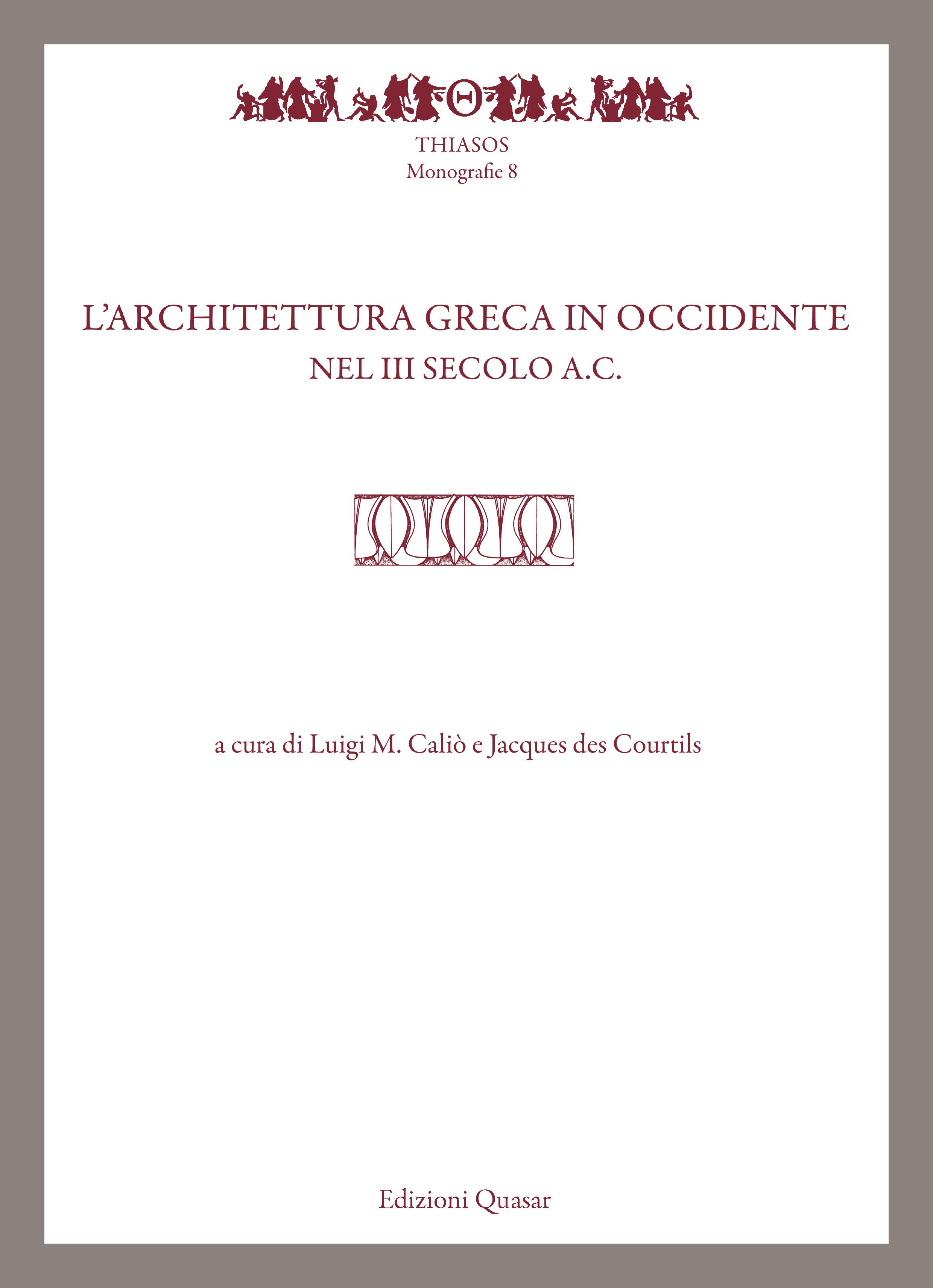 copertina-architettura-3-secolo